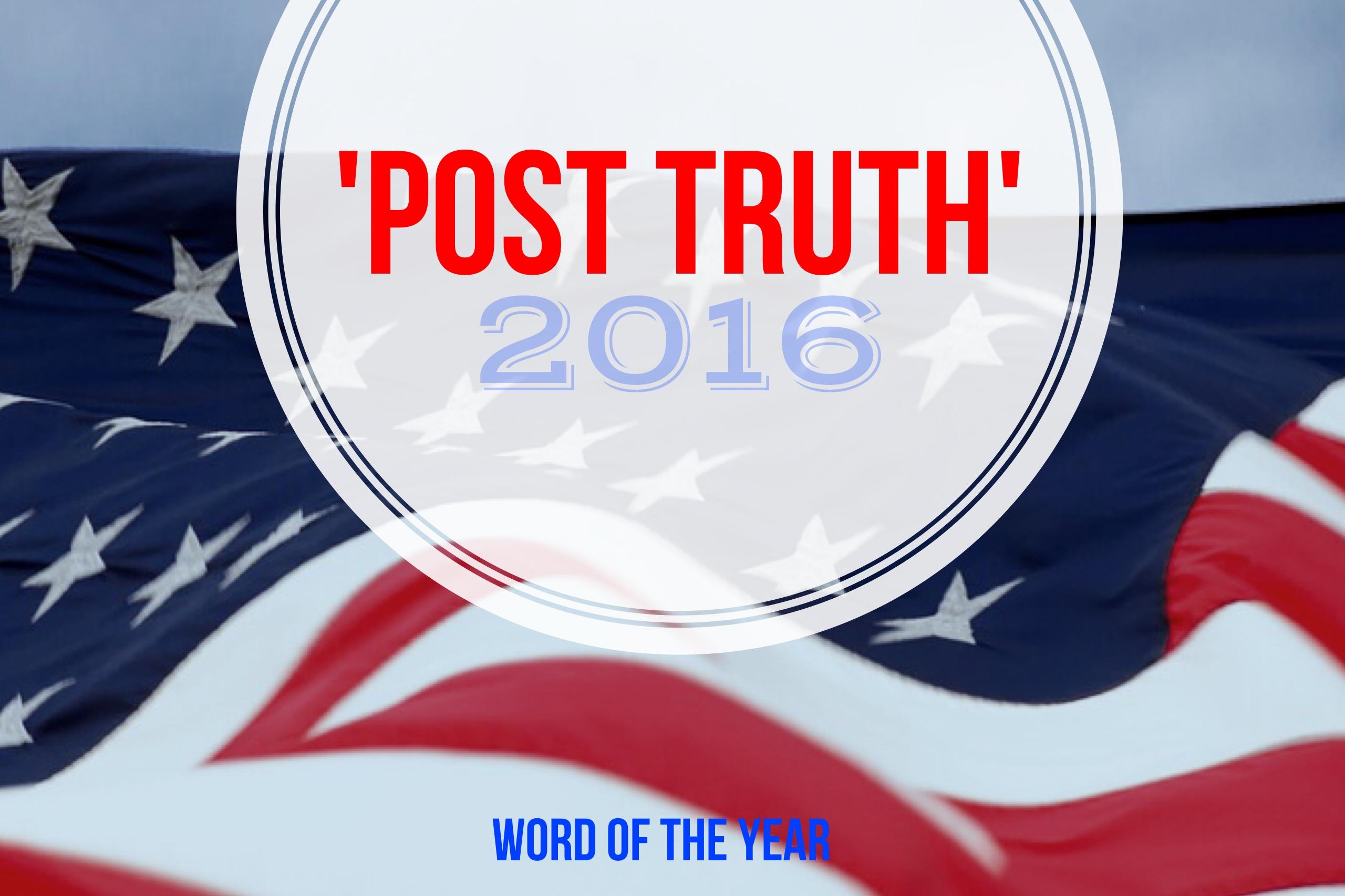 英オックスフォード今年の言葉'Post-truth'-これまでの世界情勢と細分化されていく世界についての雑記