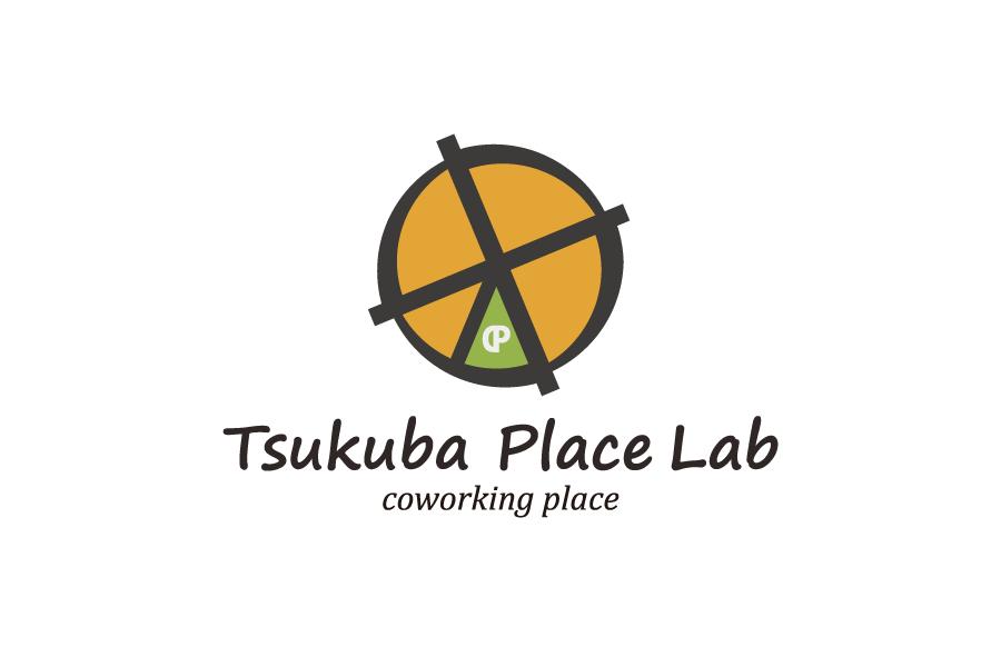 「人」との出会いに引き込まれて―僕が『Tsukuba Place Lab』で働く理由