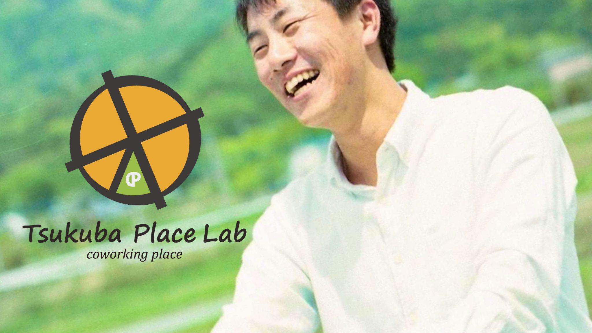 フレンドファンディングPolca企画―Lab代表を労うはっちゃけた飲み会を開催したい!!
