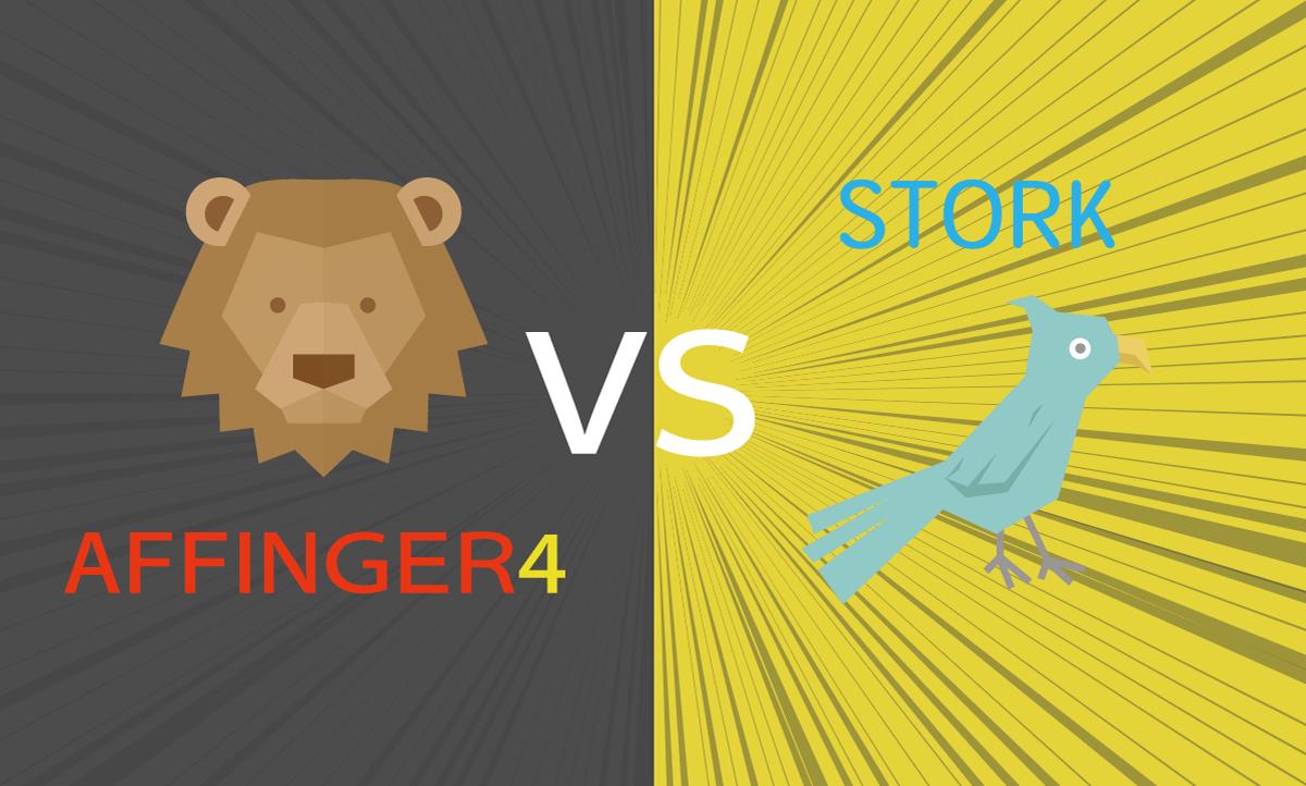 【AFFINGER4 vs ストーク】あなたの欲望を満たすおすすめは