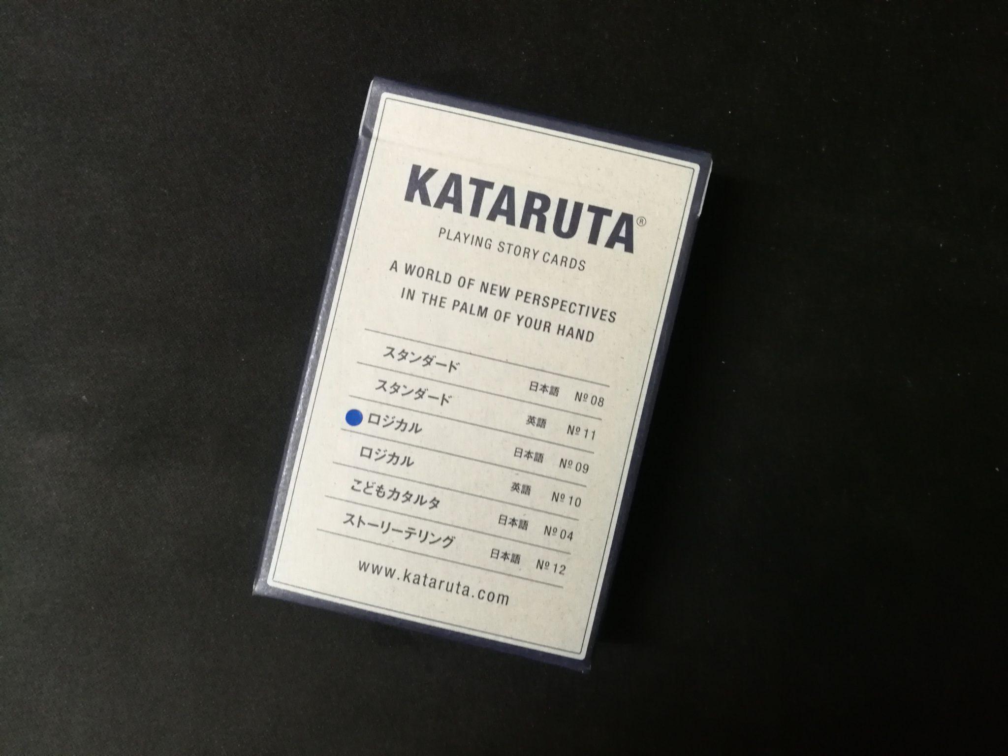 学際交流に応用するため、ロジカル版カタルタを購入してみました!