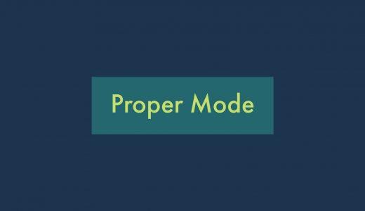 空間と文脈に適したモードを選択する