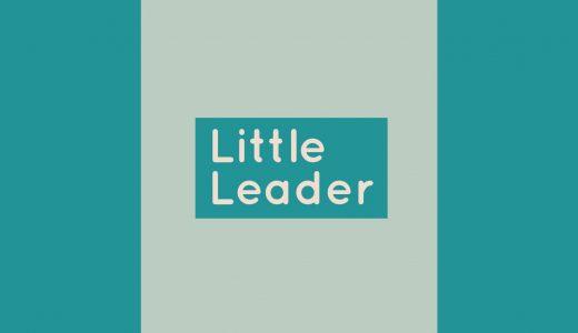 日常に落とし込む小さなリーダー論