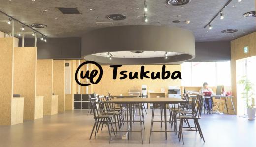 コワーキングスペースup Tsukubaのホームページを制作しました(未完)